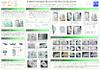 Poster - application/pdf