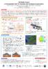 ROYMAGE Project poster - pdf auteur v1.3 - application/pdf